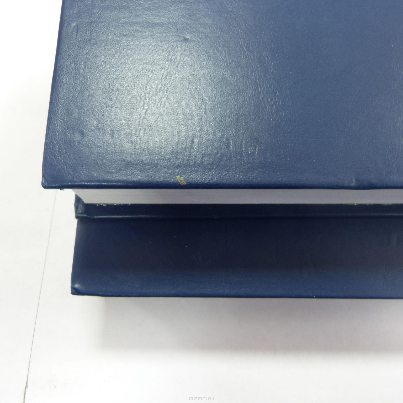 Отари Кандауров: Евангелие от Михаила (комплект из 2 книг) Уцененный товар (№1)