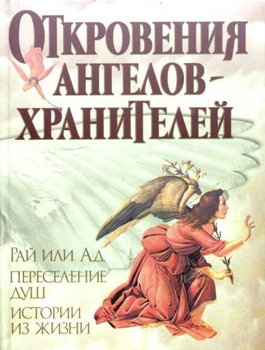 Книжная выставка оах