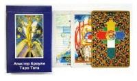 Шри Вьяса: Шримад Бхагаватам. Книга 8. Становление. Книга 9. Поколения (+CDmp3)