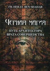 Андрей Величко: Сквозь годы Двадцатого Века