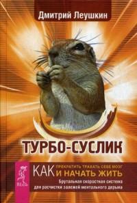 Отари Кандауров: Солнечный гений из ложи Овидий