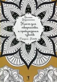 Андрей Скляров: Долина Наска