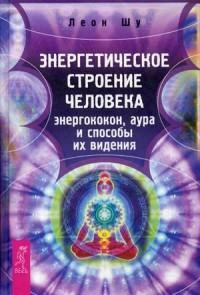 Исай Давыдов: SOS. Научные проблемы морали, счастья, долголетия... Том 2. Запрограммированное развитие всего мира