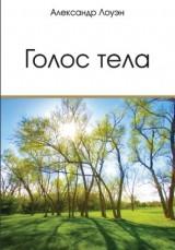 Лугов, Каранджия: Заратуштра и авестийская духовная традиция