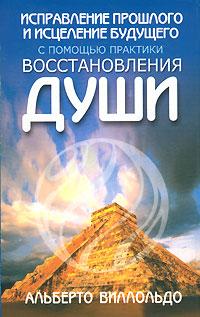Вячеслав Соловьев: Путь без пути