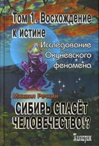 Алексей Вилков: Мегаполис Ленд