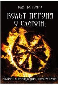 Багиров, Шигин: Секреты Крымских пирамид