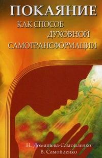 Метоус Явков: Корона жизни, или День Сынов Солнца