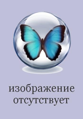 Наталья Степанова: Заговоры сибирской целительницы. Выпуск 40
